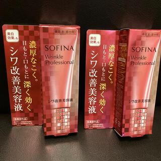 SOFINA - ソフィーナ リンクルプロフェッショナル 2個