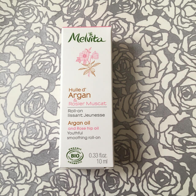 Melvita(メルヴィータ)のメルヴィータ ビオオイル 10ml コスメ/美容のスキンケア/基礎化粧品(フェイスオイル/バーム)の商品写真