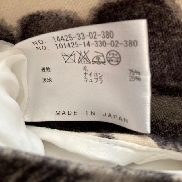 ANAYI(アナイ)のワンピース レディースのワンピース(ひざ丈ワンピース)の商品写真