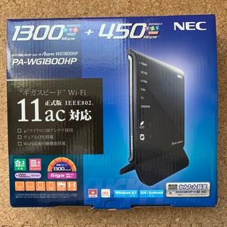 NEC - Wi-Fi(無線LAN)ホームルータ Aterm WG1800HP