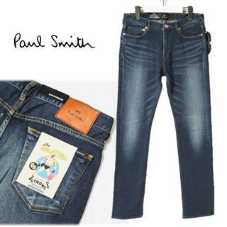 ポールスミス(Paul Smith)の《ポールスミス》新品 コーデュラナイロン スキニージーンズ デニム S(W76)(デニム/ジーンズ)