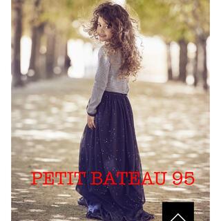 PETIT BATEAU - 新品未使用⭐︎プチバトー ワンピース 95