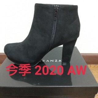 アールアンドイー(R&E)のショートブーツ 渋谷109(ブーツ)