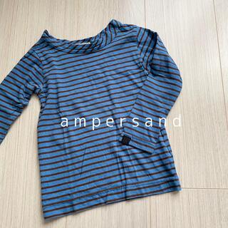 アンパサンド(ampersand)のampersand ボーダーカットソー ブルー ロンT(Tシャツ/カットソー)