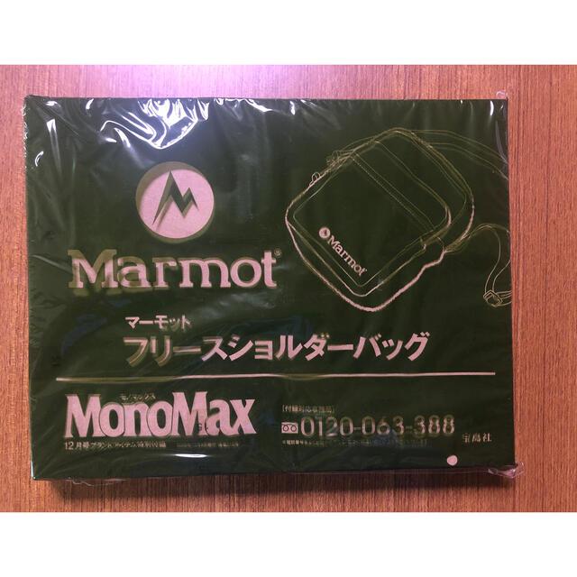 MARMOT(マーモット)のMonoMax モノマックス 2020年12月号 付録 ショルダーバッグ 新品 メンズのバッグ(ショルダーバッグ)の商品写真
