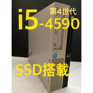 エヌイーシー(NEC)のCore i5 新品SSD NEC デスクトップパソコン(デスクトップ型PC)