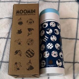 リトルミー(Little Me)のムーミン リトルミィ ステンレスボトル ボトル 水筒 250ml 新品(弁当用品)