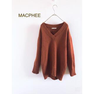 マカフィー(MACPHEE)の美品 トゥモローランド MACPHEE ニット Vネック あたたかい(ニット/セーター)
