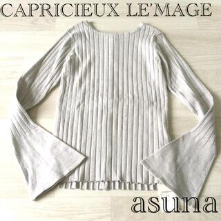 カプリシューレマージュ(CAPRICIEUX LE'MAGE)の新品 カプリシューレマージュ 2way カーディガン(カーディガン)