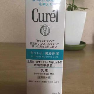 キュレル(Curel)のキュレル乳液2個(乳液/ミルク)