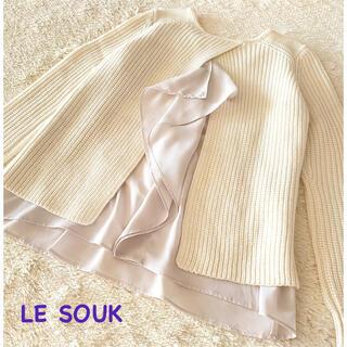 ルスーク(Le souk)のNEW✦︎LE SOUK❤︎シフォンレイヤード❤︎Vネック ニットプルオーバー(ニット/セーター)