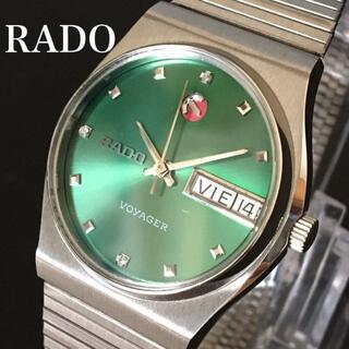 ラドー(RADO)の★OH済★ラドーRADO/ボイジャー/自動巻きアンティークウオッチ ヴィンテージ(腕時計(アナログ))