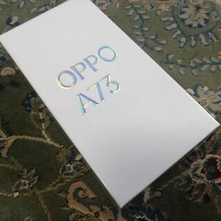 アンドロイド(ANDROID)のOPPO A73    ダイナミック オレンジ(スマートフォン本体)