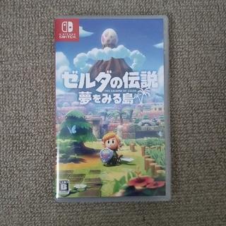 ニンテンドースイッチ(Nintendo Switch)のゼルダの伝説 夢をみる島 Switch(家庭用ゲームソフト)