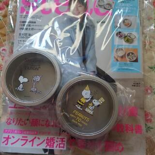 SNOOPY - ステディ付録   マグネット缶ケースセット