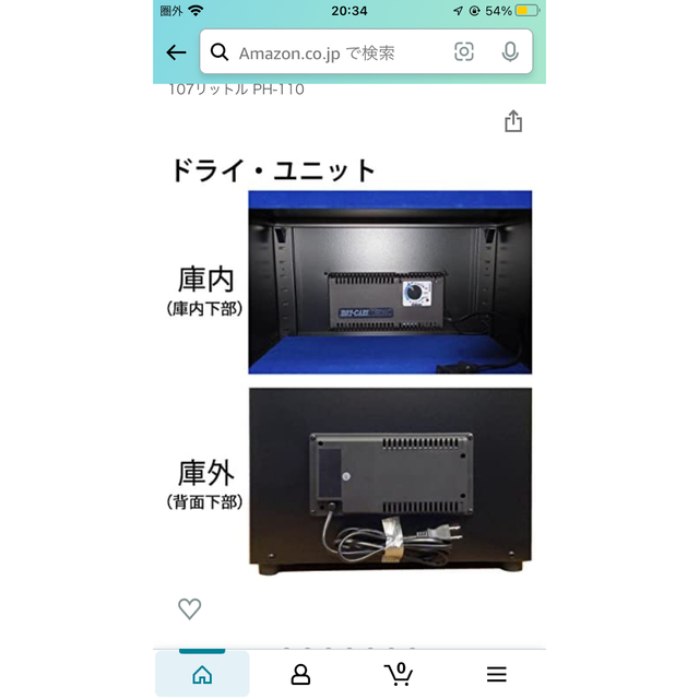 防湿庫 カメラ スマホ/家電/カメラのカメラ(防湿庫)の商品写真