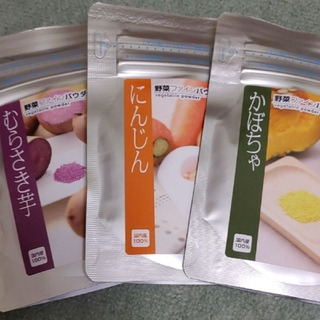 ミカサ(MIKASA)の新品 MIKASA 三笠 野菜ファインパウダー むらさき芋、にんじん、かぼちゃ(野菜)