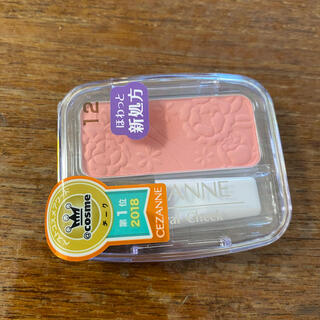 CEZANNE(セザンヌ化粧品) - セザンヌ ナチュラル チークN 12 コーラル系ピンク