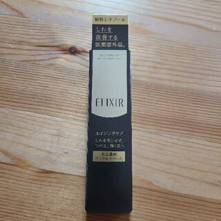 シセイドウ(SHISEIDO (資生堂))のエリクシール シュペリエル  エンリッチドリンクルクリームS 15g(アイケア/アイクリーム)
