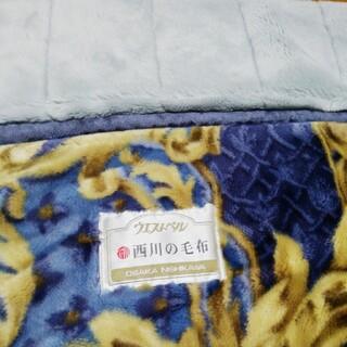 西川 - 毛布  ダブルサイズ 二枚重ね