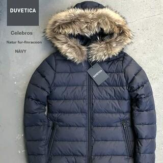 デュベティカ(DUVETICA)の正規品DUVETICAデュベティカcelebrosチェレブロス42ネイビー紺(ダウンジャケット)