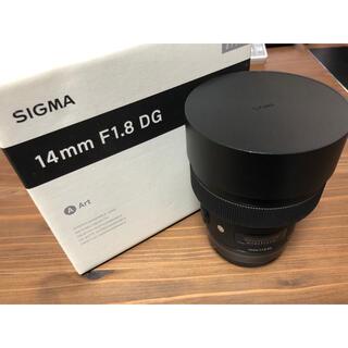 SIGMA - SIGMA Art 14mm F1.8 DG  canon