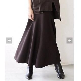 アパルトモンドゥーズィエムクラス(L'Appartement DEUXIEME CLASSE)の【専用です】L'Appartement Mermaid Skirt マーメイド(ロングスカート)