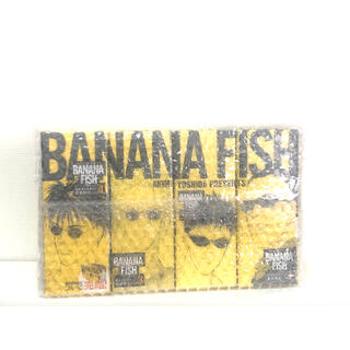 小学館 - BANANA FISH バナナフィッシュ 復刻版全巻BOX(vol.1-4)