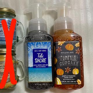 バスアンドボディーワークス(Bath & Body Works)のbath & body works ハンドソープ 2個 セット(ボディソープ/石鹸)