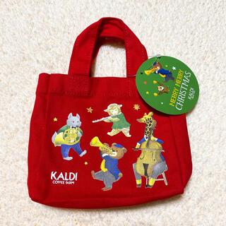 カルディ(KALDI)のカルディ クリスマスミニバッグ KALDI  (トートバッグ)