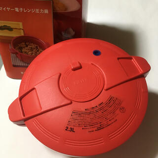 マイヤー(MEYER)のMEYER マイヤー電子レンジ圧力鍋 ニューレッド(鍋/フライパン)