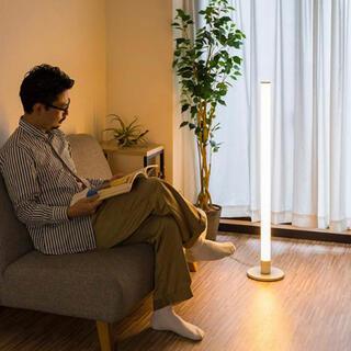 ニトリ - スタンドライト LED リモコン 間接照明 フロアスタンドライト