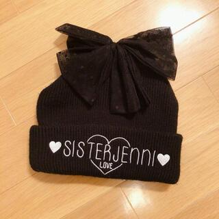 ジェニィ(JENNI)の【sister Jenni】ニット帽 Mサイズ  (帽子)