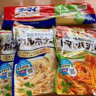 ニッシンセイフン(日清製粉)のスパゲティ&パスタソースセット(レトルト食品)