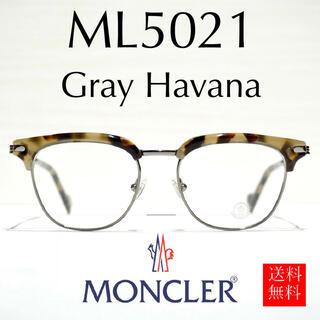 モンクレール(MONCLER)の【新品】Moncler モンクレール メガネ ML5021 グレー ベッコウ(サングラス/メガネ)