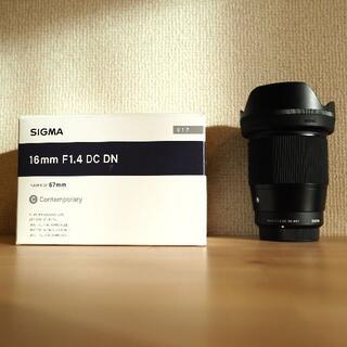 SIGMA - SIGMA 16mm F1.4 DC DN(マイクロフォーサーズ用)