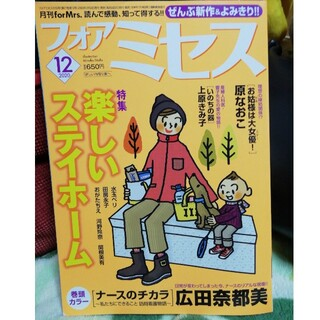 秋田書店 - レディースコミック 最新刊