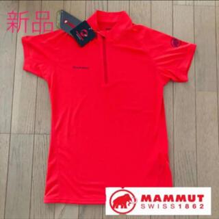 マムート(Mammut)の★新品★MAMMUT マムート ジップアップTシャツ(登山用品)