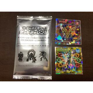 ユニクロ(UNIQLO)のユニクロ 幻のポケモンゲットチャレンジ1枚&シール(カード)