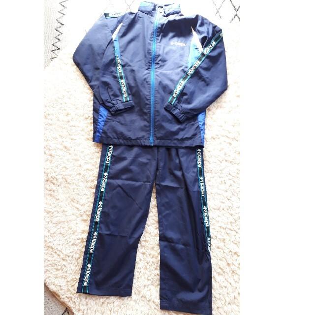 Kaepa(ケイパ)のkaepa ウインドブレーカー上下 150㎝ キッズ/ベビー/マタニティのキッズ服男の子用(90cm~)(ジャケット/上着)の商品写真