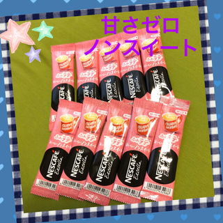 Nestle - 【ネスカフェ 】ふわラテ おいしいノンスイート❣️甘さゼロ❣️10本