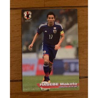 カルビー(カルビー)のサッカー日本代表 カルビー2014日本代表 長谷部誠(スポーツ選手)