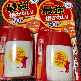 メンターム(メンターム)の日焼け止め2個&キティちゃんペットボトルホルダー(日焼け止め/サンオイル)