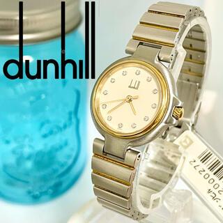 ダンヒル(Dunhill)の174  ダンヒル時計 ふだ付き レディース腕時計 12ダイヤ 新品電池(腕時計)