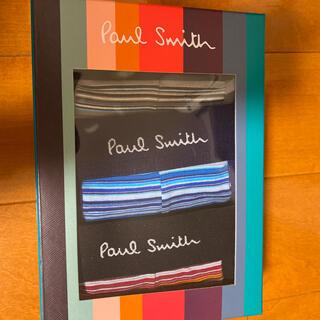 ポールスミス(Paul Smith)のポールスミス ボクサーパンツ(ボクサーパンツ)
