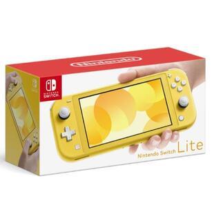 Nintendo Switch Lite(携帯用ゲームソフト)