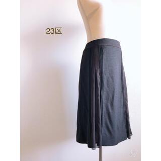 23区 - 希少 23区 スカート 大きいサイズ 48 ウール