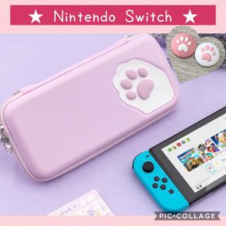 ニンテンドースイッチ(Nintendo Switch)のNintendo Switch スイッチ ケース スティック カバー(家庭用ゲーム機本体)