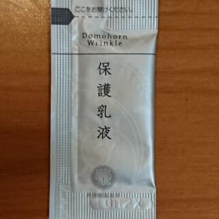 ドモホルンリンクル(ドモホルンリンクル)のドモホルンリンクル✨✨ 保護乳液✨✨サンプル(乳液/ミルク)