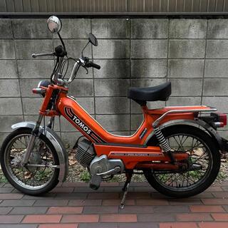 TOMOS classic I 渋谷駅付近